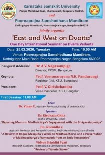East and West on Dvaita( International Seminar)